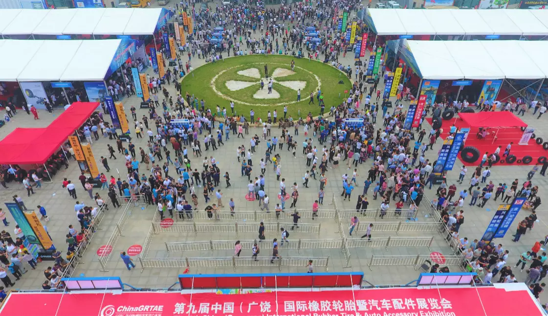 China International Auto wheel expo