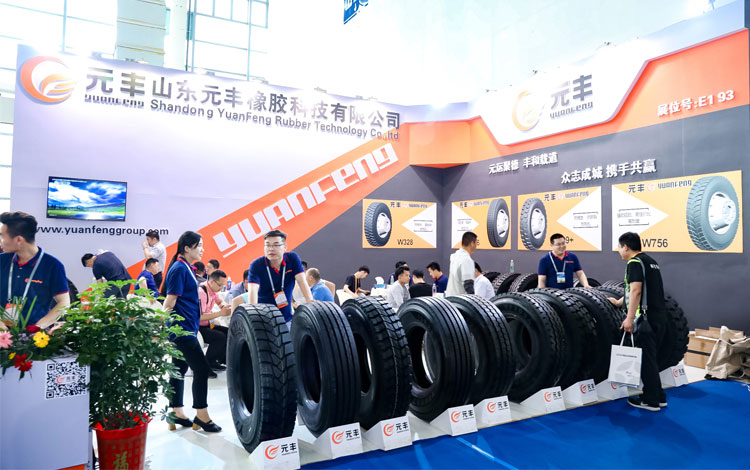 International Rubber Tire